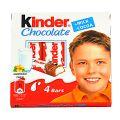 Kinder Chocolate Batoane de Ciocolata cu Lapte