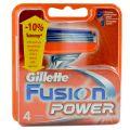 Gillette Fusion Power Rezerve pentru Aparat de Ras cu 5 Lame
