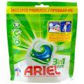Ariel 3in1 Capsule Dtergent pentru Rufe Mountain Spring