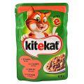 KiteKat Mancare pentru Pisici cu Somon
