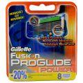 Gillette Fusion Proglide Power Rezerve pt Aparatul de Ras cu Baterie cu 5 Lame